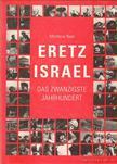 Naor, Mordecai - Eretz Israel [antikvár]