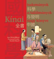 Kínai tudományok és találmányok nagy könyve ###