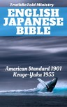 Joern Andre Halseth TruthBetold Ministry, - English Japanese Bible [eKönyv: epub,  mobi]