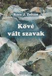 Rácz J. Zoltán - Kővé vált szavak [antikvár]