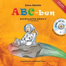 Zsiga Henrik - ABC-ben