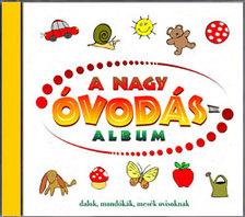 - NAGY ÓVODÁSALBUM - CD -