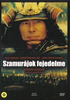 HESSLER, GORDON - SZAMURÁJOK FEJEDELME - DVD -