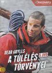 - A TÚLÉLÉS TÖRVÉNYEI 5. - BEAR GRYLLS [DVD]