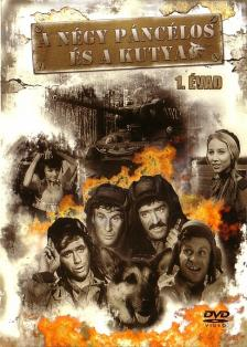 A NÉGY PÁNCÉLOS ÉS A KUTYA 1. ÉVAD DVD