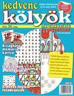 CSOSCH KIADÓ - Kedvenc Kölyök Foglalkoztató nagyoknak 24.<!--span style='font-size:10px;'>(G)</span-->