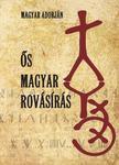MAGYAR ADORJÁN - Ős magyar rovásírás<!--span style='font-size:10px;'>(G)</span-->