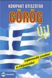 Purosz Alexandrosz - Kompakt útiszótár - görög<!--span style='font-size:10px;'>(G)</span-->