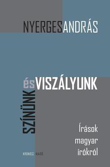 Nyerges András - Színünk és viszályunk. Írások magyar írókról
