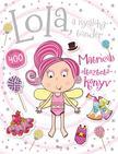 - Lola,  a nyalókatündér - matricás öltöztetőkönyv
