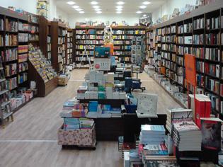 SHOPMARK Wekerle Líra Könyvesbolt
