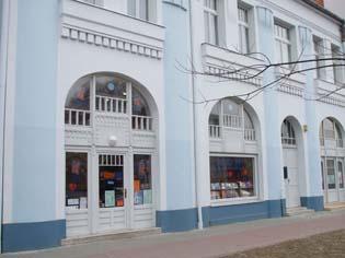Kenderes Könyvesbolt