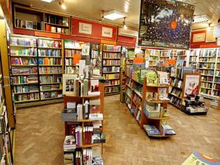 Vajda János Könyvesbolt