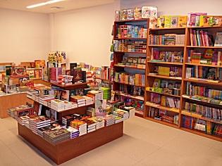 Szent-Györgyi Albert Agóra Líra Könyvesbolt